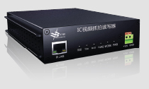 VCI699 IC卡视频抓拍读写器