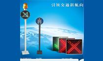 V8640型交通通行信号灯、V8645型雾灯、V8650(X)雨棚灯