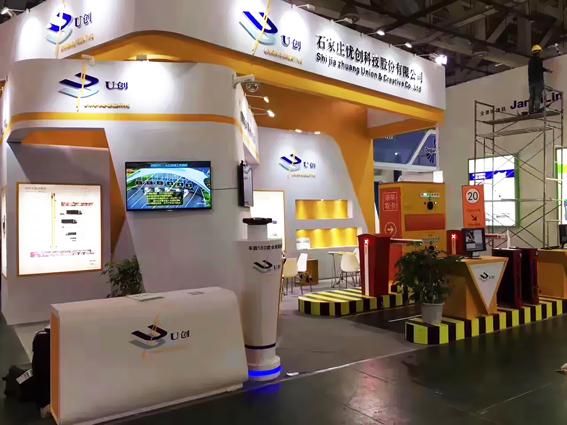 优创受邀第十九届中国高速公路信息化研讨会