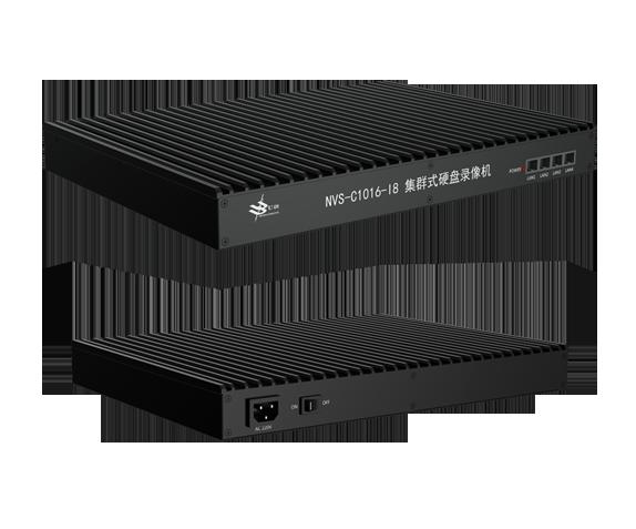 NVS-C1016-I8集群式硬盘录相机