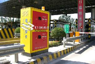 京张高速收费站东花园匝道发卡机项目