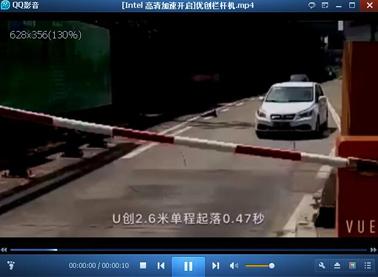 快速起落栏杆机展示视频