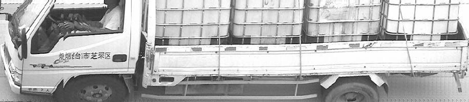 四型货车(5.7米-7米)