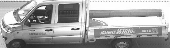 三型货车(4.2米-5.7米).jpg